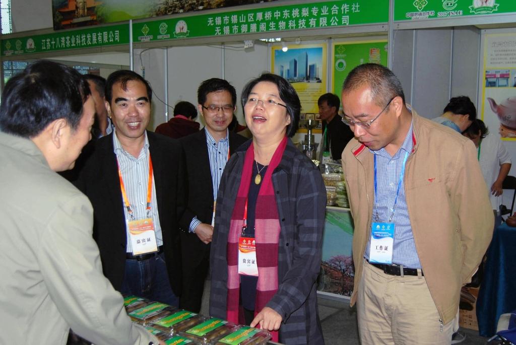 市供销社组织参加′2017海峡两岸(江苏)名优农产品展销会