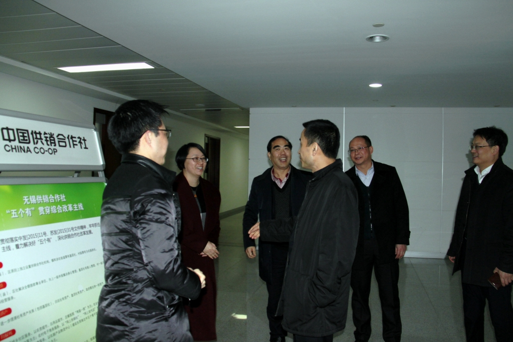 陆志坚副市长向我市供销合作社干部职工拜年